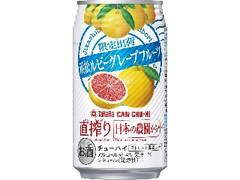 タカラ CANチューハイ 直搾り 日本の農園から 浜松ルビーグレープフルーツ 缶350ml