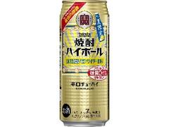 タカラ 焼酎ハイボール 強烈塩レモンサイダー割り 缶500ml