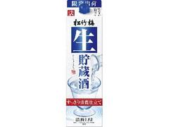 タカラ 松竹梅 生貯蔵酒 パック1.8L