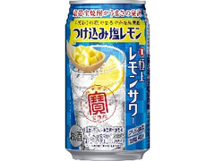 タカラ 極上レモンサワー つけ込み塩レモン 缶350ml