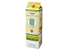 タカラ 宝焼酎 レモンサワー用 25度 パック1800ml