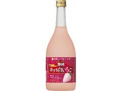 タカラ 寶 静岡産白いちごのお酒 静岡恋する白いちご 瓶720ml