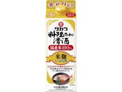 タカラ 料理のための清酒 米麹双麹仕込 パック500ml