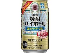 タカラ 焼酎ハイボール 強烈サイダー割り 缶350ml