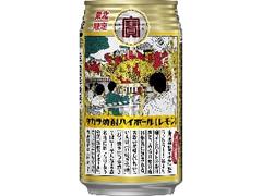 タカラ 焼酎ハイボール レモン 東北祭缶 缶350ml