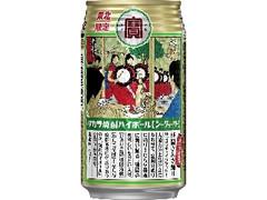タカラ 焼酎ハイボール シークヮーサー 東北祭缶 缶350ml