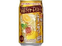 タカラ 寶 極上レモンサワー 黄金マイヤーレモネード 缶350ml