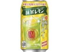タカラ 寶 極上抹茶ハイ 抹茶レモン 缶350ml