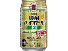タカラ 焼酎ハイボール ゆず 缶350ml