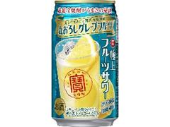 タカラ 極上フルーツサワー おろしグレープフルーツ 缶350ml