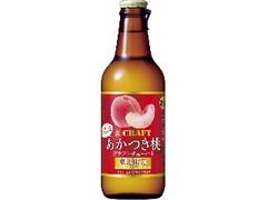 タカラ 寶CRAFT ふくしま あかつき桃 瓶330ml