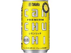 タカラ canチューハイ レモンリッチ 缶350ml