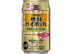 タカラ 焼酎ハイボール 愛媛産いよかん割り 缶350ml
