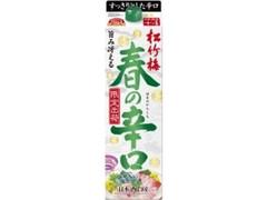 タカラ 松竹梅 春の辛口 パック1.8L