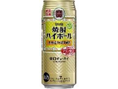 タカラ 焼酎ハイボール 大分産かぼす割り 缶500ml