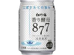 タカラ かおりカン 酵母877 缶250ml