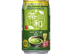 タカラ 寶 抹茶スイーツのお酒 茶和 抹茶和三盆 缶350ml