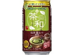 タカラ 寶 抹茶スイーツのお酒 茶和 抹茶黒みつ 缶350ml