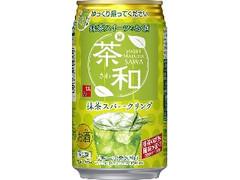タカラ 寶 抹茶スイーツのお酒 茶和 抹茶スパークリング 缶350ml