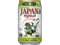 タカラ 宝焼酎 JAPAN ハイボール 梅