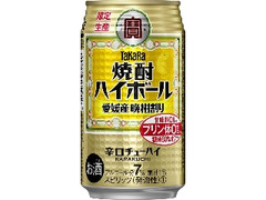 タカラ 焼酎ハイボール 愛媛産晩柑割り 缶350ml
