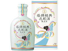 タカラ 塔牌 紹興花彫酒化粧壷 陳五年