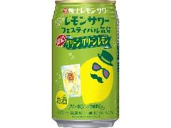タカラ 寶 極上レモンサワー グリーングリーンレモン