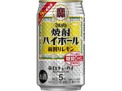 タカラ 焼酎ハイボール5% 前割りレモン