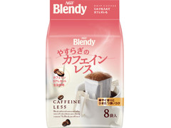 AGF ブレンディ レギュラー・コーヒー ドリップパック やすらぎのカフェインレス