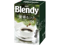 ブレンディ アロマブレンドコーヒー 優華なコク 箱2g×24