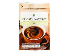 セブンプレミアム 深いコクのコーヒー 袋100g