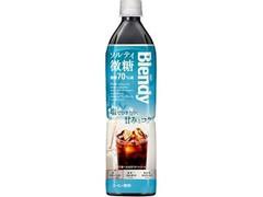 ブレンディ ボトルコーヒー ソルティ微糖 ペット900ml