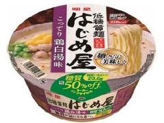 明星 低糖質麺 はじめ屋 糖質50%オフ こってり鶏白湯味 カップ87g
