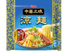 明星食品 中華三昧 涼麺 袋139g