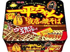 明星食品 一平ちゃん夜店の焼そば 大盛 カップ175g