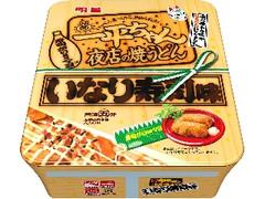 明星食品 一平ちゃん夜店の焼うどん いなり寿司味 カップ117g