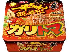 明星食品 一平ちゃん夜店の焼そば 大盛 ガーリックチリトマト味 カップ167g