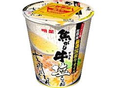 明星食品 ラーメンの鬼 焦がし牛塩らぁ麺 カップ95g