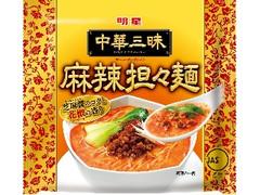 明星食品 中華三昧 麻辣担々麺 袋120g