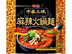 明星食品 中華三昧 麻辣火鍋麺 袋100g