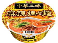 明星食品 中華三昧 麻辣担々麺 カップ115g