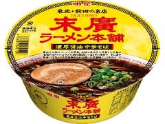 明星食品 末廣ラーメン本舗 濃厚醤油中華そば カップ103g