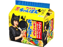 明星食品 チャルメラ ちゃんぽん すずネコパッケージ 袋95g×5