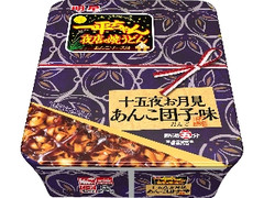 明星食品 一平ちゃん夜店の焼うどん あんこ団子味 カップ111g