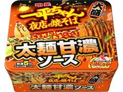 明星食品 一平ちゃん夜店の焼そば 大盛 太麺甘濃ソース カップ169g