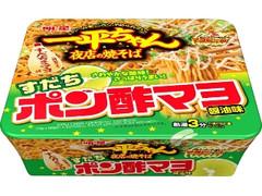明星食品 平ちゃん夜店の焼そば すだちポン酢マヨ醤油味 カップ127g