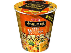 明星食品 中華三昧 赤坂榮林 酸辣湯麺 カップ99g