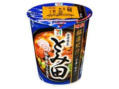 セブンプレミアム 銘店紀行 中華蕎麦 とみ田 カップ101g