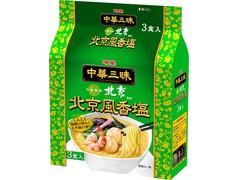 明星食品 中華三昧 中國料理北京 北京風香塩