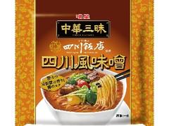 明星食品 中華三昧 四川飯店 四川風味噌 袋103g